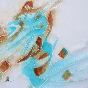 Abstract Persian Calligraphy Art for Home Decoration