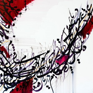 Persian Calligraphy by Neda Kahooker